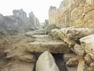 nadzór archeologiczny Liban